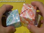 Dárková krabička - jak poskládat origami malou papírovou krabičku