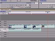 Import dát a timeline - Premiere 2. díl pro začátečníky