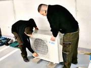 Montáž venkovní jednotky klimatizace