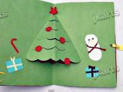 Vánoční pozdrav s vánočním stromečkem