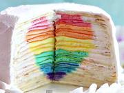 Duhový Palačinkový dort - recept na dort s duhovým srdcem