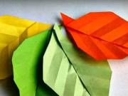 Podzimní listy z papíru - jak si vyrobit papírové listy