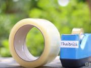 9 nápadů s lepicí páskou