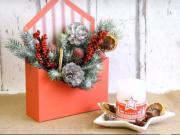 Návod na vánoční dekoraci