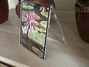 Obal na CD jako rámeček na fotky