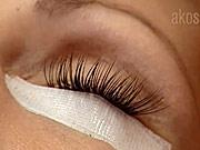 Prodlužování očních řas - jak prodlužit oční řasy